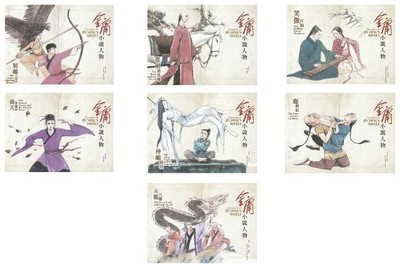金庸特別郵票12月發行 13經典人物輪流上
