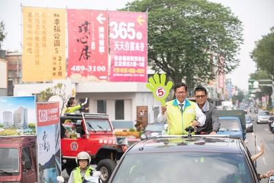 鄭文燦:客家事務局預算提升到13億元