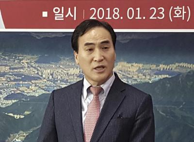 南韓金鍾陽任國際刑警組織新主席