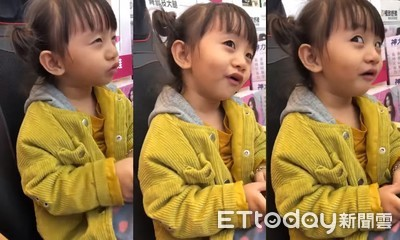按摩椅好銷魂!2歲戲精妹「珠湖~」網笑噴