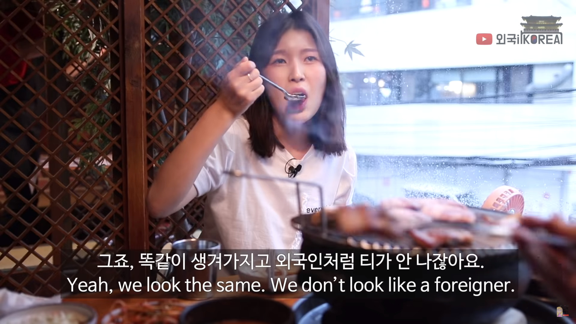▲▼脫北正妹姜娜拉(圖/翻攝自Youtube@외국인코리아WaegukinKorea)