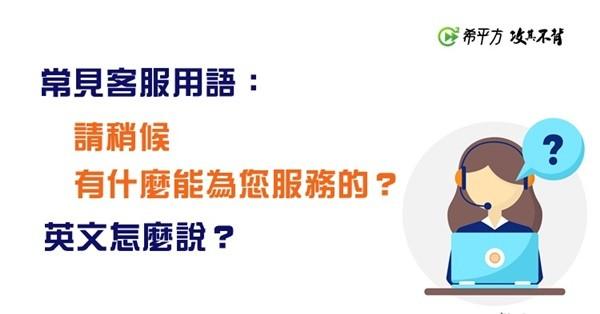 ▲英語學習 。(圖/希平方提供,請勿隨意翻拍,以免侵權。)