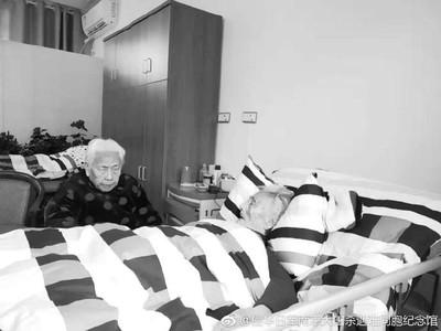 湖南慰安婦倖存者彭仁壽去世
