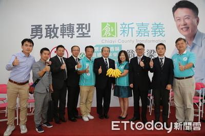 翁章梁提倡台日觀光暨農業合作
