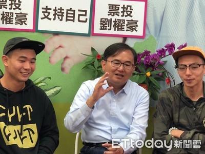 當選縣長 劉櫂豪:成立超黨派團隊