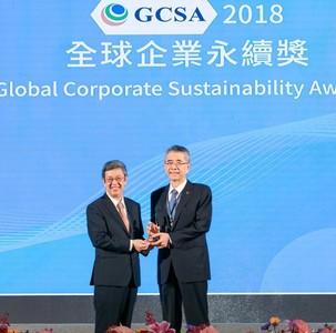 信義房屋獲全球企業永續報告獎