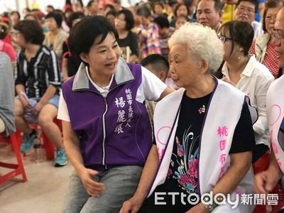85歲母助選楊麗環 選民感受母愛