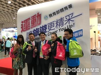 台北旅展運動觀光館 精選10旅程