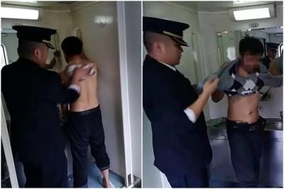 「2年沒洗澡」列車長幫男乘客搓澡