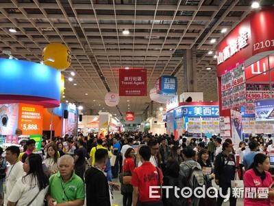 台北國際旅展網路異常無法刷卡