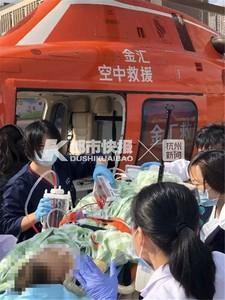 搶救4歲童 直升機突降杭州學校操場