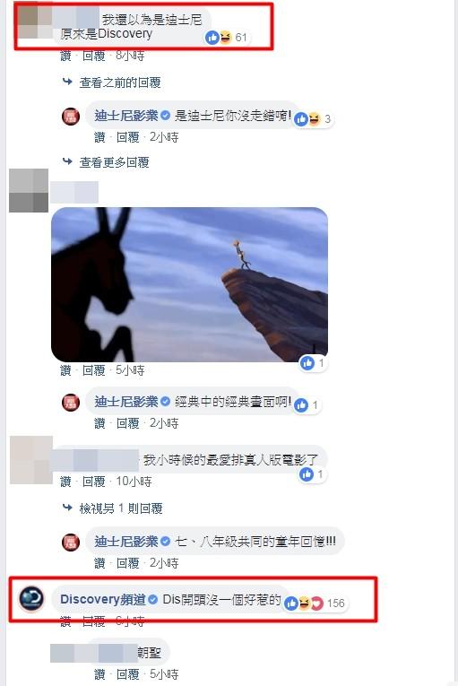 ▲《獅子王》真人電影2019年上映,網友神留言「沒有人啊!」(圖/翻攝自臉書/迪士尼影業)