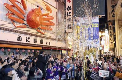 2025大阪世博 經濟效益有望達到2兆日圓