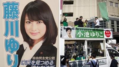 誰說嗨一點才會凍蒜?從日本「冷靜選舉」路線,反思台灣造勢活動