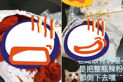 買「大辣」鹹酥雞 打開變這樣氣瘋