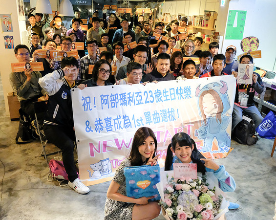 ▲▼AKB48 Team TP,阿部瑪利亞。(圖/好言娛樂提供)