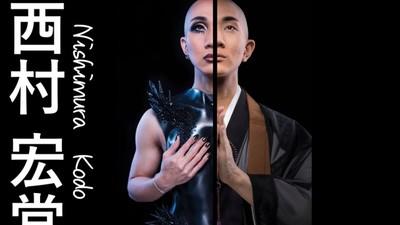 日本和尚熱愛彩妝、公開出櫃!高僧一句「眾生平等」點醒他做自己