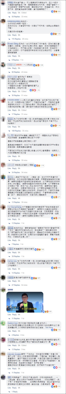 ▲柯粉灌爆姚文智臉書。(圖/翻攝自姚文智臉書)