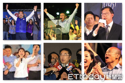 「政治獻金」公開:六都市長誰收最多?