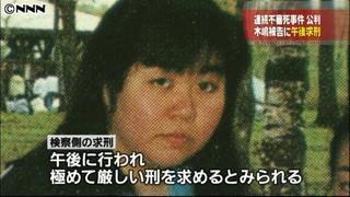 木嶋佳苗,遭到逮捕時三十四歲。透過網路認識了很多男人,從他們那裡收取了一億日圓以上,但她周遭的男人卻陸續離奇死亡。