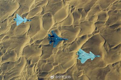 殲-20、殲-10C、殲-16同框秀戰力