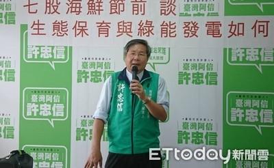 參選台南市長敗選 坦然接受