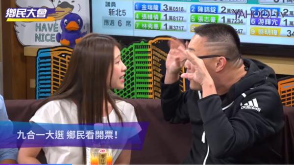 ▲▼雞排妹跟朱學恆大吵。(圖/翻攝自Yahoo TV)