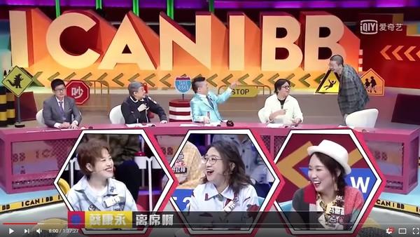 ▲高曉松在《奇葩說》說自己年輕時候像吳亦凡。(圖/翻攝自YouTube/Chinese Entertainment 2018)