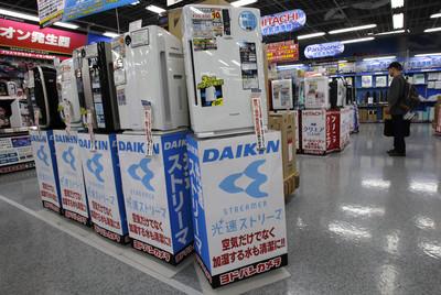 大金將花千億日圓併歐洲冷凍大廠