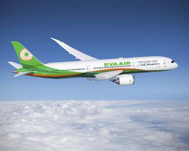 長榮航空小金雞 航太、航宇合併案 延至明年二月底上路