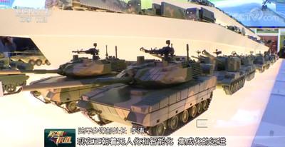 陸「新輕坦」15式主戰坦克首曝光