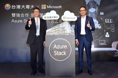 微軟Azure Stack公有雲平台落地台灣