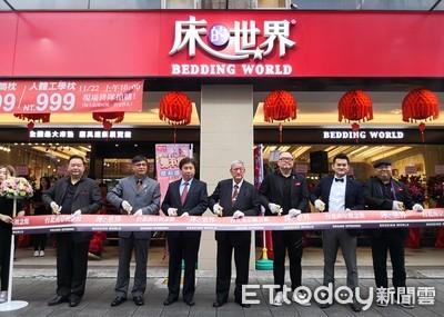 床的世界台北南京概念館開幕