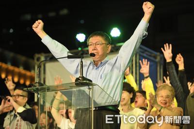 李柏毅:柯文哲早計畫選2020總統