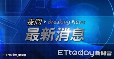 快訊/連槓5期!威力彩3.09億「1人獨得」 獎落台南市