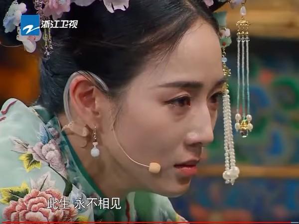 ▲▼張鈞甯最近和經超一起在《我就是演員》同台飆戲。(圖/翻攝自YouTube)
