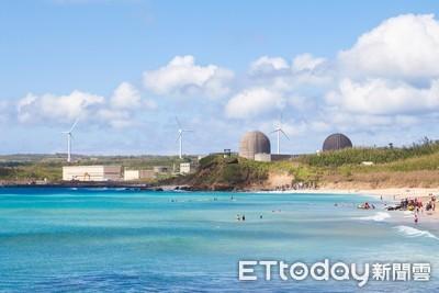 經濟部持續封殺核能 禁用核電四大原因