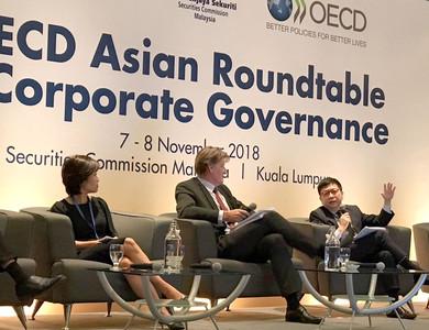 集保結算所參與OECD論壇