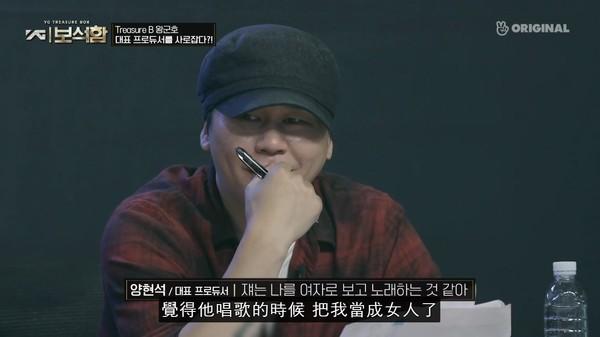 ▲只有他敢直盯YG社長!台灣練習生第一輪評比擠上出道組。(圖/翻攝自vlive)