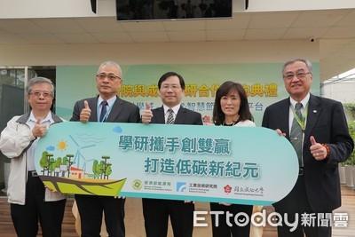 成大與工研院 加速綠能創新發展
