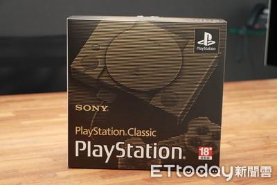 懷舊遊戲機初代迷你PS開箱