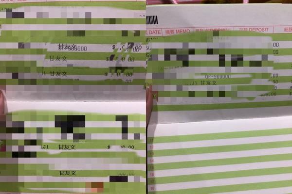 ▲甘友文先生6年來都持續匯錢給這對姊妹,不曾間斷過。(圖/翻攝自新竹爆料公社)