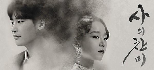 ▲《死的讚美》由李鍾碩、申惠善主演。(圖/翻攝自死的讚美官網)