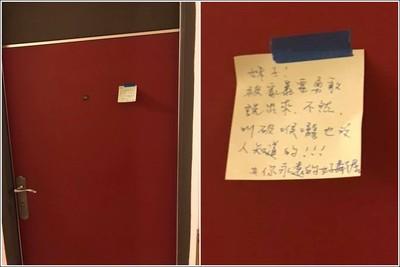 隔壁女被家暴慘叫 鄰居留紙條關心