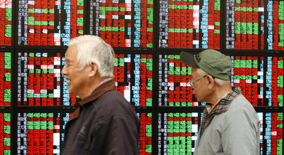 華為公主交保 台股開紅盤迎接利多、後市下跌有限