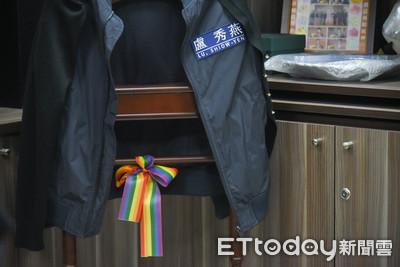 反同團體力挺 盧秀燕座位卻繫彩虹