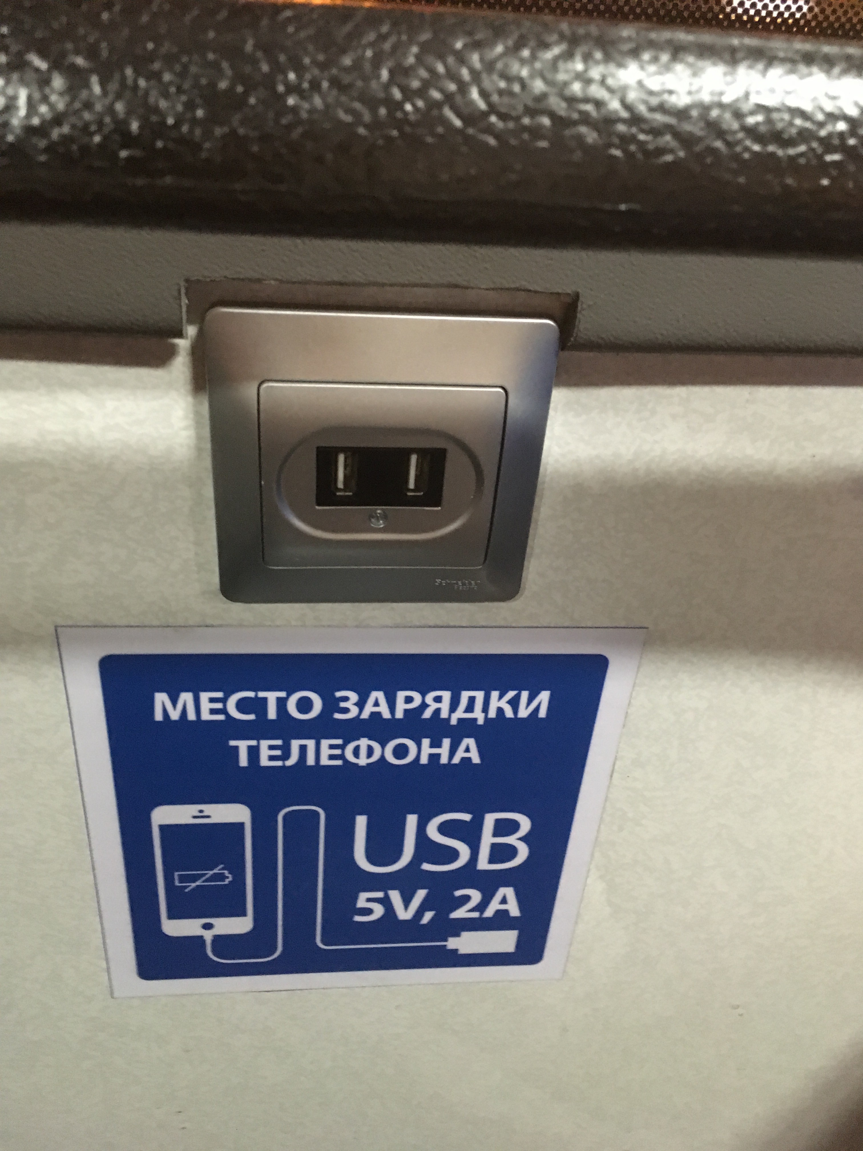 ▲▼俄國交通工具。(圖/俄式酸奶提供)