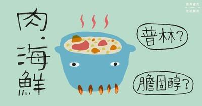 三高、洗腎也能吃火鍋!避開「地雷食材」