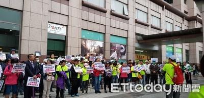 南山人壽新系統大亂 上百名業務員聚集金管會抗議