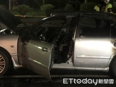 車停國父紀念館起火 男疑不堪訴訟自焚亡